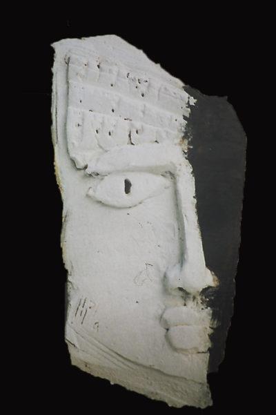 Máscara 119